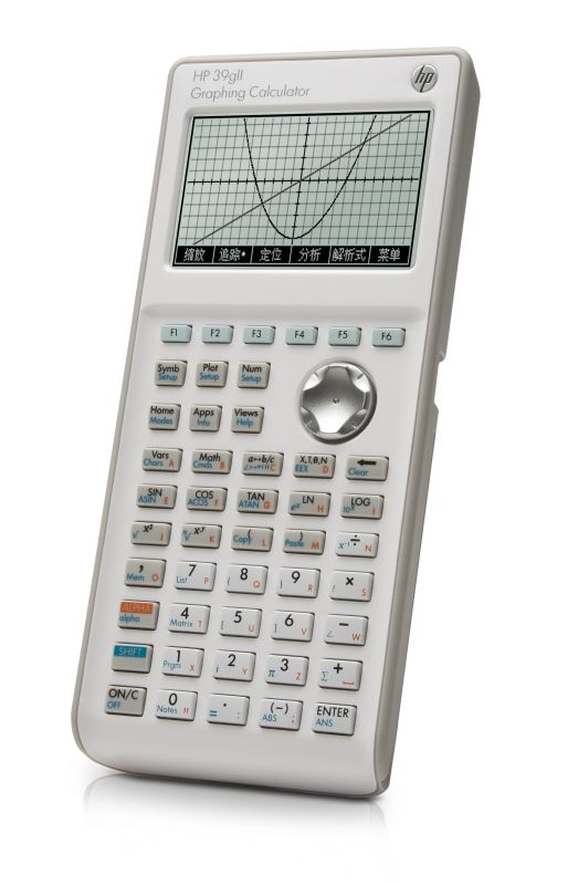 hp_39gII_Aspen_calculator_hero_hi_res_123